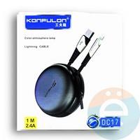 USB кабель Konfulon DC17 на Lightning чёрный