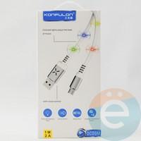 USB кабель Konfulon DC09M на micro USB белый