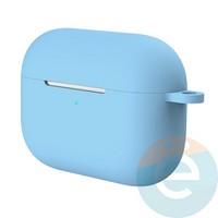 Чехол силиконовый для наушников Apple AirPods Pro с карабином Sky Blue