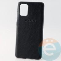 Накладка кожаная с логотипом для Samsung A71 чёрная