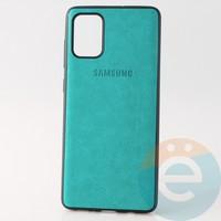 Накладка кожаная с логотипом для Samsung A71 бирюзовая