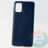 Накладка кожаная с логотипом для Samsung A71 синяя