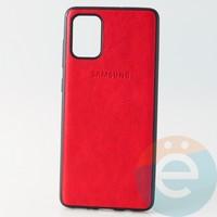 Накладка кожаная с логотипом для Samsung A71 красная