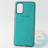 Накладка кожаная с логотипом для Samsung S11 бирюзовая
