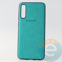 Накладка кожаная с логотипом для Samsung A70s бирюзовая
