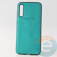 Накладка кожаная с логотипом для Samsung A30s бирюзовая