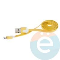 USB кабель Noodle Flat на Lightning плоский жёлтый