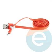 USB кабель Noodle Flat на Lightning плоский оранжевый
