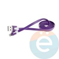 USB кабель Noodle Flat на Lightning плоский фиолетовый