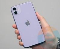 Муляж Apple iPhone 11 сиреневый