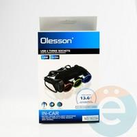 Автомобильное зарядное устройство разветвитель Olesson 1633a