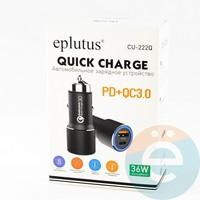Автомобильное зарядное устройство Eplutus CU-222Q