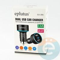 Автомобильное зарядное устройство Eplutus CU-206
