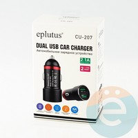 Автомобильное зарядное устройство Eplutus CU-207