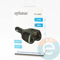 Автомобильное зарядное устройство разветвитель Eplutus FC-223