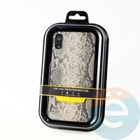 Накладка Kajsa для Apple IPhone Xs Max кожа питона серая