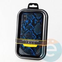Накладка Kajsa для Apple IPhone Xs Max кожа питона синяя