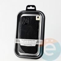 Накладка Kajsa для Apple IPhone 11 Pro змеиная кожа чёрная