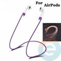 Шнурок силиконовый для Apple Airpods фиолетовый