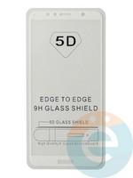 Защитное стекло 5D с полной проклейкой на Huawei Y6 2018/7A Pro белое