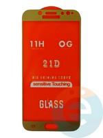 Защитное стекло 5D с полной проклейкой на Samsung Galaxy J7 2017 золотистое