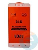 Защитное стекло 5D с полной проклейкой на Xiaomi Redmi Note 4 белое