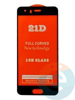Защитное стекло 5D с полной проклейкой на Huawei Honor 9 чёрное