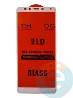 Защитное стекло 5D с полной проклейкой на Xiaomi Redmi 5 белое