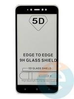 Защитное стекло 5D с полной проклейкой на Xiaomi Redmi Note 5A чёрное