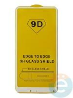 Защитное стекло 5D с полной проклейкой на Xiaomi Mi Mix 2/2S белое