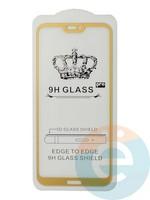 Защитное стекло 5D с полной проклейкой на Huawei P20 Lite золотистое