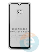 Защитное стекло 5D с полной проклейкой на Samsung Galaxy A50/A30/M30 2019 чёрное
