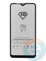 Защитное стекло 5D с полной проклейкой на Samsung Galaxy A10/M10/A10s 2019 чёрное
