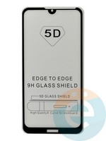 Защитное стекло 5D с полной проклейкой на Huawei Y7 2019 чёрное