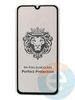 Защитное стекло 5D с полной проклейкой на Samsung Galaxy A40 2019 чёрное