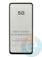 Защитное стекло 5D с полной проклейкой на Samsung Galaxy A60 чёрное
