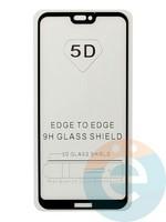 Защитное стекло 5D с полной проклейкой на Huawei Nova 3E чёрное