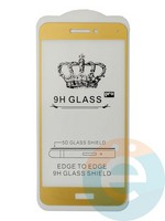 Защитное стекло 5D с полной проклейкой на Huawei Honor 8 lite золотое
