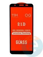 Защитное стекло 5D с полной проклейкой на Asus ZenFone Max M1 ZB555KL черное