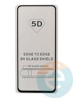 Защитное стекло 5D с полной проклейкой на Samsung Galaxy A71 чёрное
