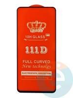 Защитное стекло 5D с полной проклейкой на Huawei Nova 6 чёрное