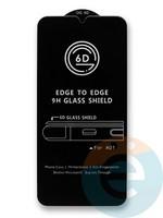 Защитное стекло 6D с полной проклейкой на Samsung Galaxy A01 черное