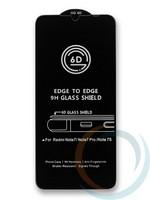 Защитное стекло 6D с полной проклейкой на Xiaomi Redmi Note 7/Note 7S/Note 7 Pro