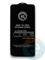 Защитное стекло 6D с полной проклейкой на Xiaomi Redmi 7 черное