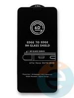 Защитное стекло 6D с полной проклейкой на Honor 8x/Y9 (2019) черное