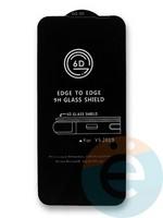 Защитное стекло 6D с полной проклейкой на Huawei Y5 (2019)/Honor 8S черное