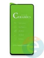 Защитное стекло Ceramics (в упаковке) для Huawei Honor 20/Honor 20Pro черное