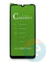 Защитное стекло Ceramics (в упаковке) для Xiaomi Redmi 7 черное