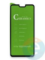 Защитное стекло Ceramics (в упаковке) для Huawei Y9 2019/Honor 8X черное