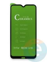 Защитное стекло Ceramics (в упаковке) для Xiaomi Redmi 8A черное
